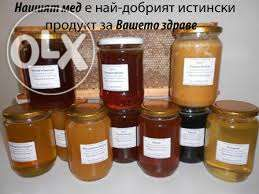 Истински пчелен мед на едро и дребно в София директно от производител