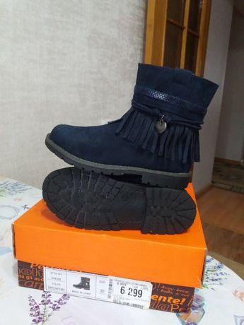 Обувь: ботинки, сапожки, кроссовки