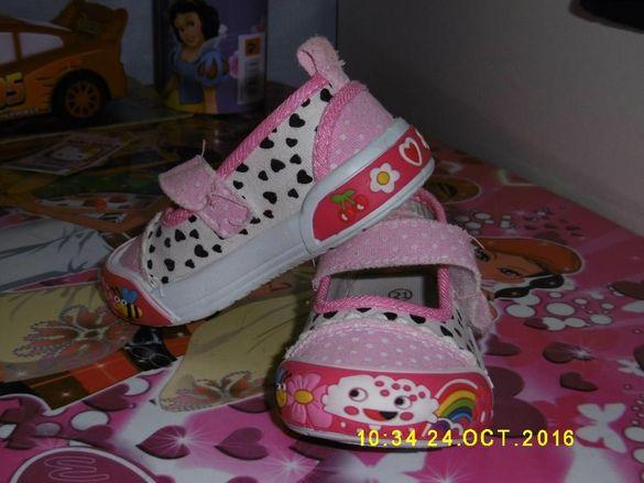 обувки за градинката