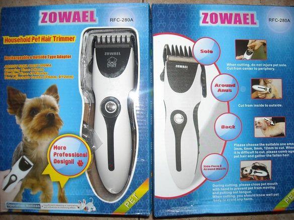 ZOWAEL- безжична професионална машинка за подстригване