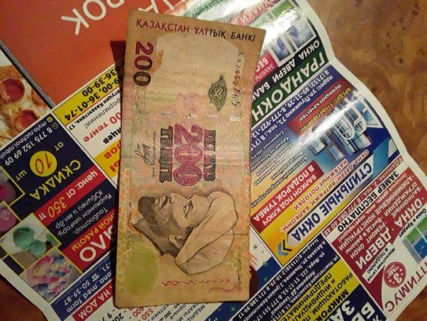 продам банкноту 200 тенге 1999 года