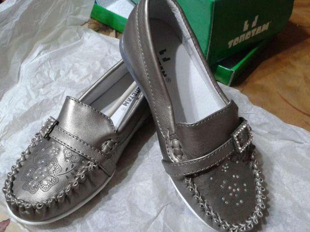 Туфли новые на девочку