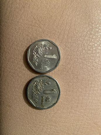 Китайские монеты 1994 года .