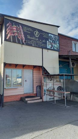 ,Сдам в аренду Кафе-Шашлычную пельменный цех