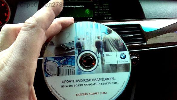 Диск навигация БМВ BMW Navi Professional DVD Europe 2020