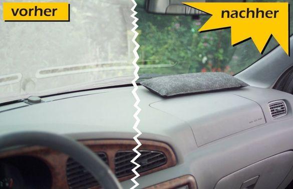 Промоция !!!влагоабсорбатор за кола thomar