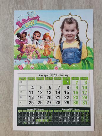 Детски календари до 1-ви декември 5лв