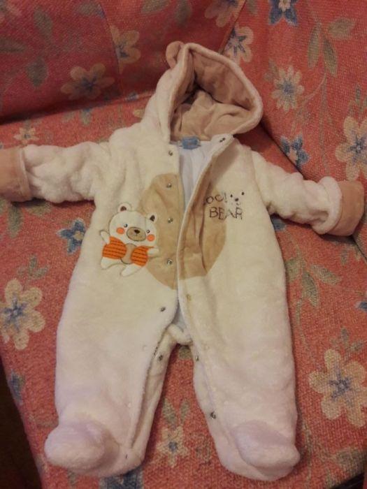 Combinezon bebe Calarasi - imagine 1
