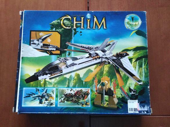 Детски конструктор Legends of Chim