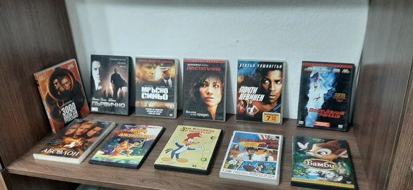 8 бр. DVD Филма различни жанрове