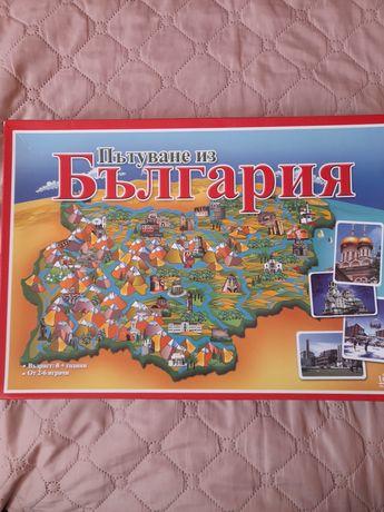 Пътуване из България