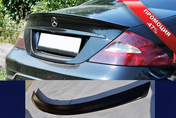ПРОМОЦИЯ: спойлер заден капак (лип спойлер) тип АМГ Mercedes CLS W219