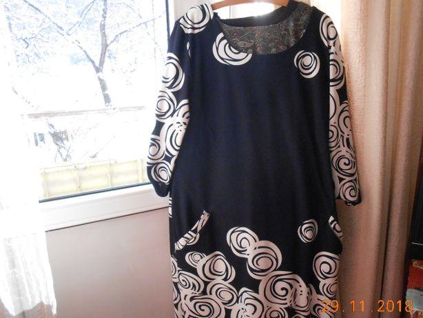 Нарядные платья большого размера