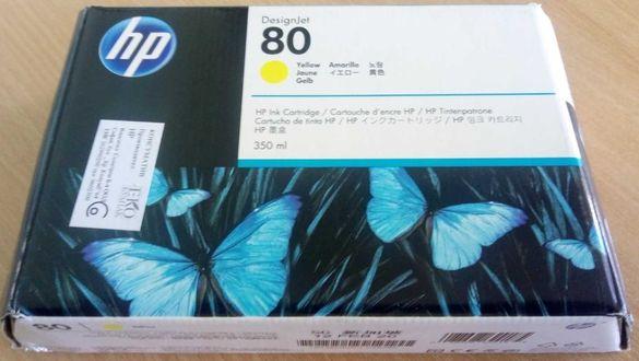 ПРОМОЦИЯ! Глава/мастилница за принтер HP, жълта DesignJet 80