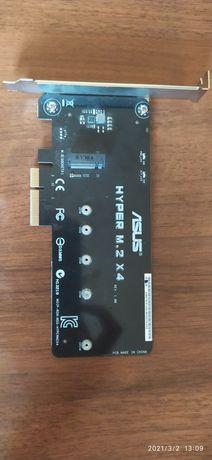 ASUS Hyper M.2 x4 adapter