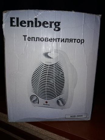 Тепловентилятор сатамын