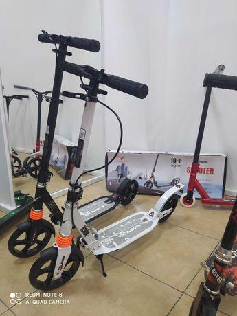 Самокат Urban Scooter