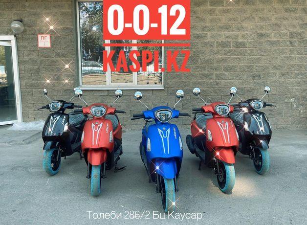 Мопед (скутер) Jog I 125 кубов