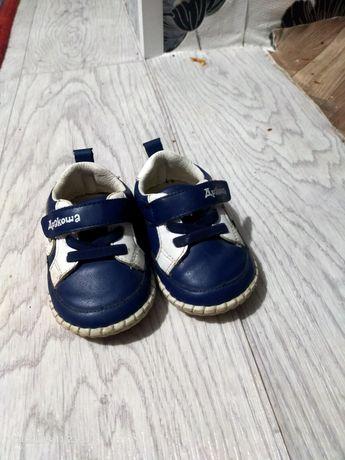 Детская обувь 15р