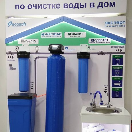 Фильтры для очистки воды магистральный