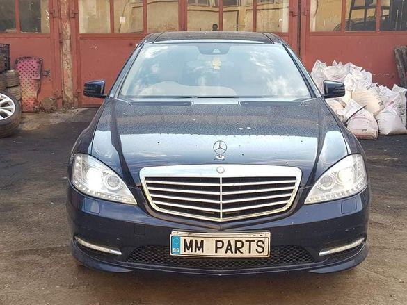 Mercedes W221 S350CDI 235кс фейслифт НА ЧАСТИ!