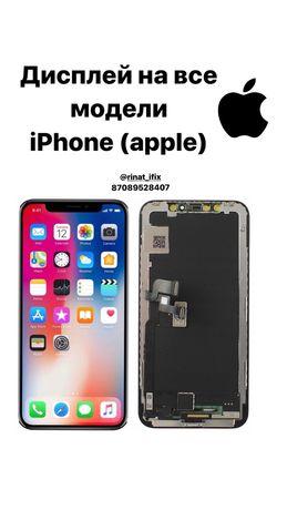 Дисплей на iphone 7/8/10 X/Xr/Xs/Xs Max/11/11 pro/12/12 pro