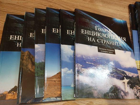 Енциклопедии детски нови