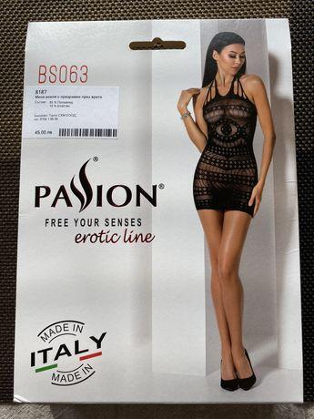 Мини рокля с презрамки през врата, черна, ONE SIZE бранд: PASSION