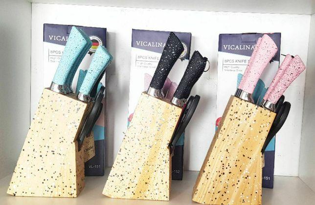 Набор нож Vicalina,ZEPTER 8в1