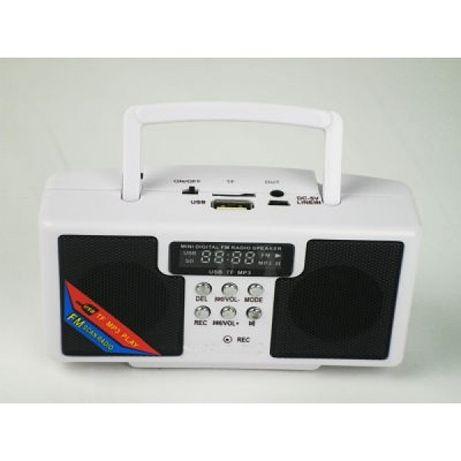 Boxa Portabila Cu MP3 Si Radio Fm, diverse culori