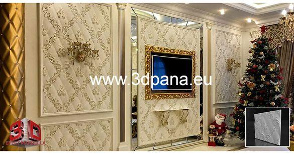 3Д панели, декоративни облицовки за стена, пана, 0131