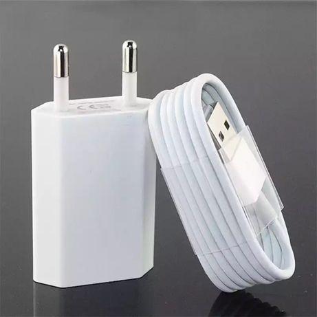 Fast charge Зарядно за Iphone 12 pro max 11, X и други