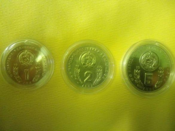 ЗА КОЛЕКЦИОНЕРИ!!! Юбилейни футболни монети 1980г