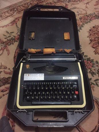 Пишешта машина като нова