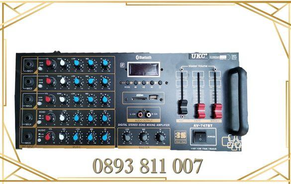 МОЩЕН 4 х1000 вата Домашен усилавател/стъпало + караоке- аудио усилват
