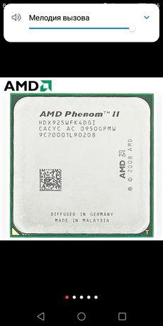 Процессор phenom.