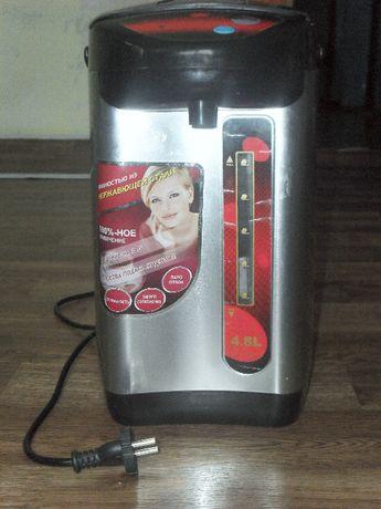 ПРОДАМ ТЕРМОПОТ ( ЧАЙНИК-ТЕРМОС ) Berghoffer BH-1048 ! 4,8 литра ! Б/у