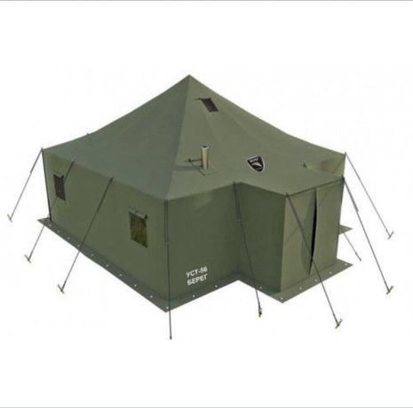 Военная палатка 4.7х4.7 + мини складной стул в подарок