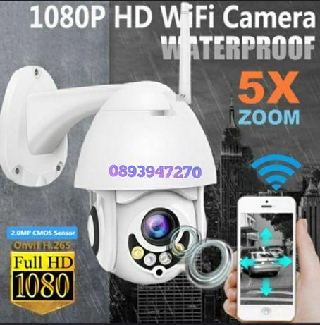 IP Куполна камера WIFI FUL HD, външна,въртяща,безжична видеонаблюдение
