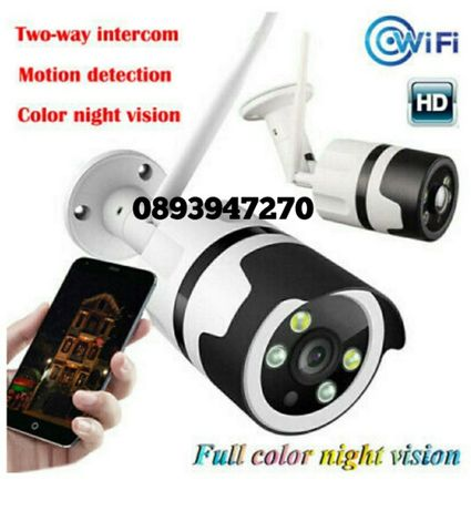 FULL HD WiFi IP безжична камера за външен монтаж видеонаблюдение