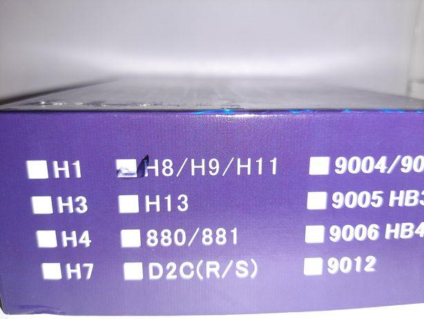 Vănd led-uri H11 si H7