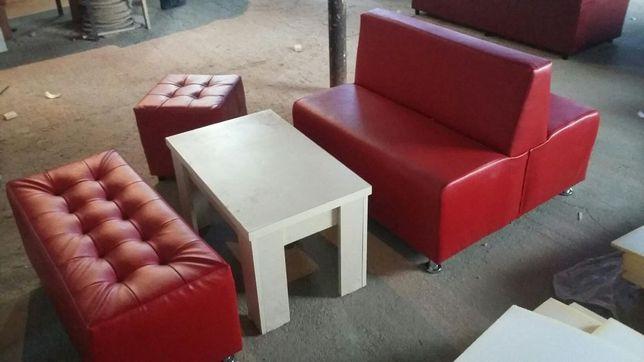 Canapea pentru bar club sau terase