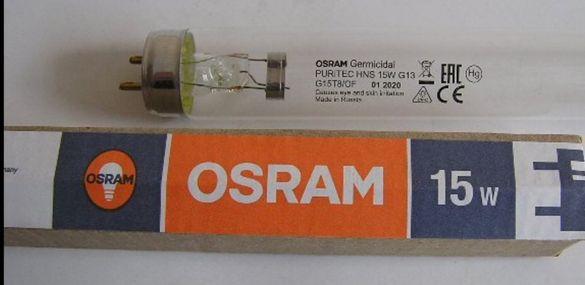 Бактерицидни пури - 15W Osram