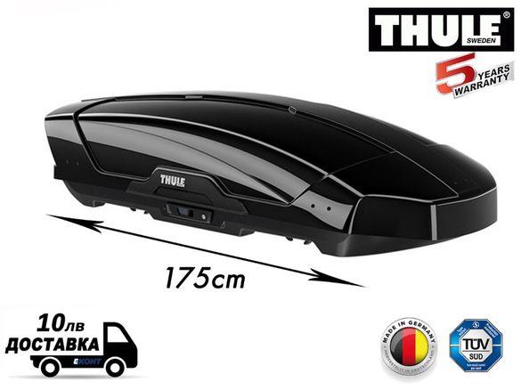Автобокс Thule Motion XT M черен 400 л 175 x 86 x 46 - багажник куфар