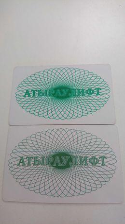 Лифтовые карточки