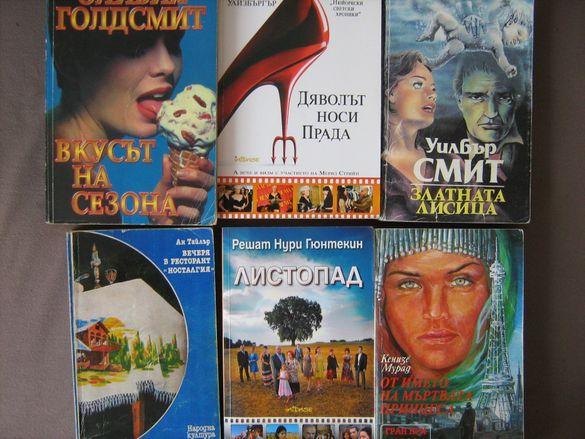 Интересни книги за възрастни и деца