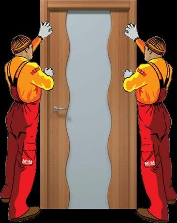 Установка межкомнатных и входных дверей