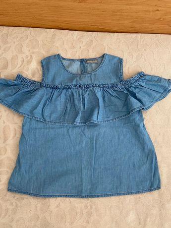 Дрехи : тениски, поли и сако