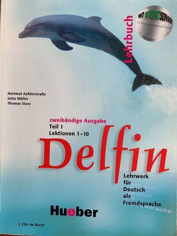 Delfin учебници и учебна тетрадка