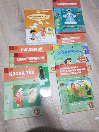 Продам книги для детского сада всё вместе 5000